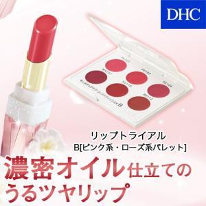 【DHC直販化粧品/口紅】DHCリップトライアル モイスチュアケア リップスティック EX 6色セット B[ピンク・ローズ系パレット]|dhc