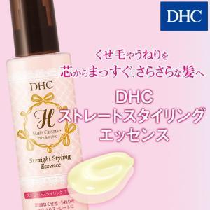 dhc スタイリング剤 【 DHC 公式 】DHCストレートスタイリング エッセンス