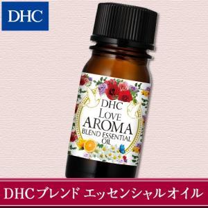 dhc 【メーカー直販】DHCブレンドエッセンシャルオイル[LOVE AROMA(愛のお守り)] dhc