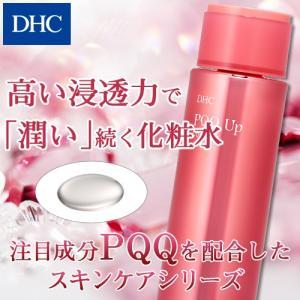 【送料無料】【DHC直販化粧品】DHC Pアップ ローション|dhc