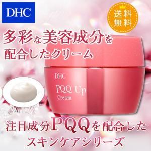 dhc 美容 保湿 クリーム 【送料無料】【メーカー直販】DHC Pアップ クリーム|dhc