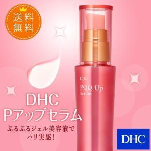 dhc 【お買い得】【メーカー直販】DHC Pアップ セラム | 美容液|dhc