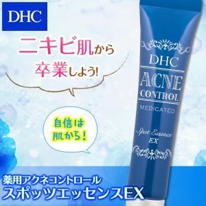dhc 【メーカー直販】DHC薬用アクネコントロール スポッツエッセンス EX(部分用美容液) | 美容液|dhc