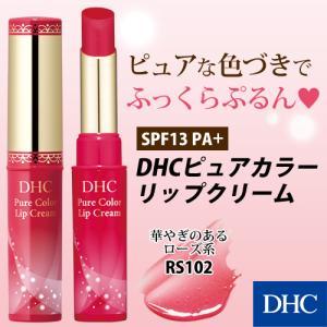dhc 【メーカー直販】 DHCピュアカラー リップクリーム ローズ系 (RS102) | リップカラー|dhc