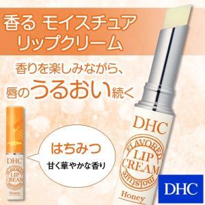 dhc 【メーカー直販】DHC香るモイスチュアリップクリーム(はちみつ)|dhc
