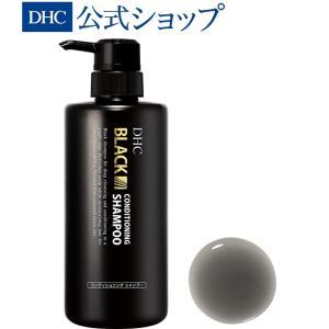 dhc 【 DHC 公式 】 DHCブラックコンディショニングシャンプー dhc