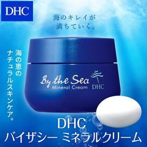 dhc 美容 保湿 クリーム 【メーカー直販】 DHC バイザシー ミネラルクリーム|dhc
