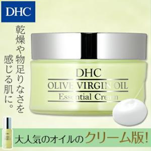 dhc 美容 保湿 クリーム 【メーカー直販】DHCオリーブバージンオイル エッセンシャルクリーム|dhc