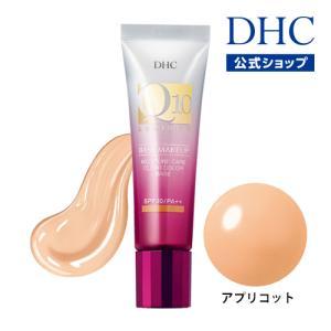 【DHC直販化粧品】DHC Q10モイスチュアケア クリアカラーベース(アプリコット)|dhc