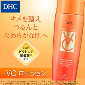 dhc 化粧水 【メーカー直販】DHC VC ローション|dhc