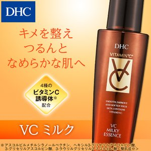 dhc 【メーカー直販】DHC VC ミルク | 美容液|dhc