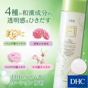 dhc 【DHC直販】 DHC ハトムギ ローション[F1] | 化粧水 ローション ハトムギ|dhc