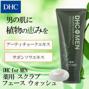dhc 男性化粧品 【メーカー直販】DHC for MEN 薬用 スクラブ フェース ウォッシュ [医薬部外品]| 男性用 洗顔 メンズ
