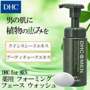 dhc 男性化粧品 【メーカー直販】DHC for MEN 薬用 フォーミング フェース ウォッシュ [医薬部外品]| 男性用 洗顔 メンズ