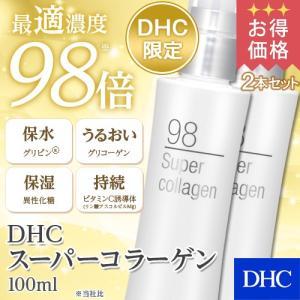 dhc 【お買い得】【メーカー直販】【送料無料】 DHCスーパーコラーゲン 2本セット   ビタミンc誘導体 化粧水 美容液 dhc