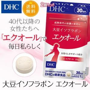【お買い得】【送料無料】【DHC直販サプリメント】大豆イソフラボン エクオール 30日分 2個セット|dhc