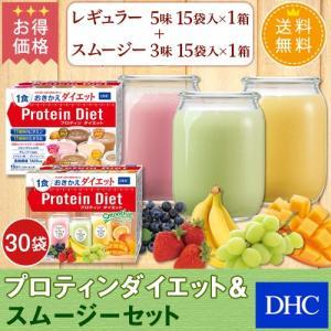 【DHC直販/置き換えダイエット食品】【...