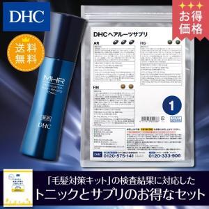 【DHC直販】【お買い得】【送料無料】 薬用ヘアルーツトニック&サプリセット dhc