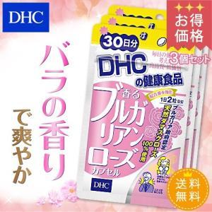 【お買い得】【送料無料】【DHC直販サプリメント】 香るブルガリアンローズカプセル(30日分) 3個セット|dhc