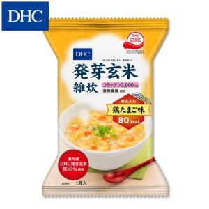 dhc 【メーカー直販】DHC発芽玄米雑炊(コラーゲン・寒天入り) 鶏たまご味|dhc