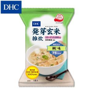 dhc 【メーカー直販】DHC発芽玄米雑炊(コラーゲン・寒天入り) 鯛味|dhc