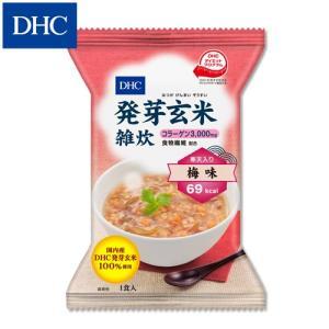 dhc 【メーカー直販】DHC発芽玄米雑炊(コラーゲン・寒天入り) 梅味|dhc