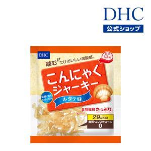 dhc 【メーカー直販】DHCこんにゃくジャーキー ホタテ味|dhc