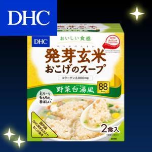 dhc 【メーカー直販】DHC発芽玄米おこげのスープ(コラーゲン入り)野菜白湯(パイタン)風|dhc