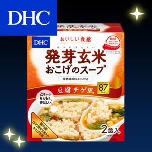 dhc 【メーカー直販】DHC発芽玄米おこげのスープ(食物繊維入り)豆腐チゲ風|dhc