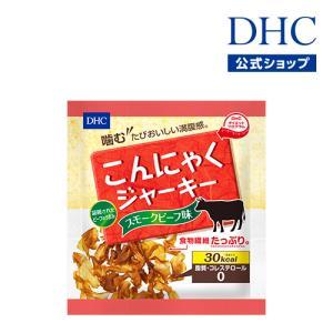 dhc 【メーカー直販】DHC こんにゃくジャーキー スモークビーフ味|dhc