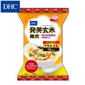 dhc 【メーカー直販】DHC発芽玄米雑炊(コラーゲン・寒天入り) 中華風 生姜|dhc