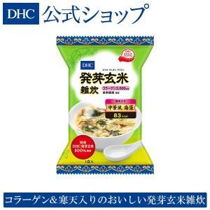 dhc 【メーカー直販】DHC発芽玄米雑炊(コラーゲン・寒天入り) 中華風 海藻|dhc