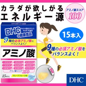 dhc サプリ ダイエット 【メーカー直販】 アミノ酸 15日分 | サプリメント 女性 男性 必須アミノ酸 BCAA|dhc