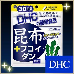 【DHC直販サプリメント】昆布+フコイダン 30日分...
