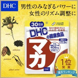 【DHC直販サプリメント】マカ 30日分