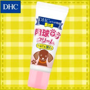 dhc 【メーカー直販】犬用 国産 肉球ケアクリーム | ペット用品|dhc