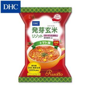 dhc 【メーカー直販】DHC発芽玄米リゾット(コラーゲン・寒天入り) トマト味|dhc