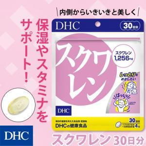 dhc サプリ 【メーカー直販】スクワレン 30日分 | サプリメント 美容サプリ|dhc
