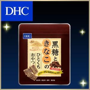 dhc 【メーカー直販】DHC黒糖ときなこのひとくちおやつ(コラーゲン入り)|dhc