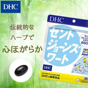 dhc サプリ 【メーカー直販】 セントジョーンズワート 30日分 | サプリメント|dhc