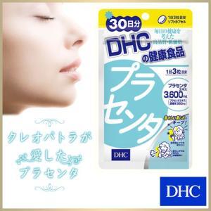 【DHC直販サプリメント】プラセンタ 30日分...