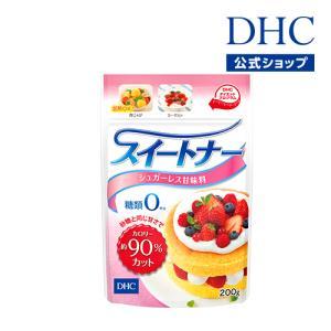 dhc 【メーカー直販】DHCスイートナー|dhc