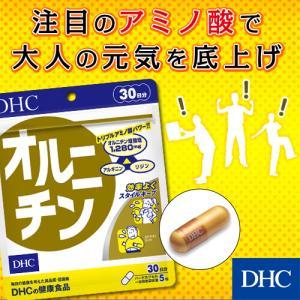 dhc サプリ オルニチン ダイエット 【メーカー直販】 オルニチン 30日分 | サプリメント 女性 男性|dhc