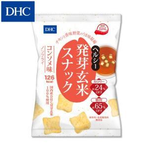 dhc 【メーカー直販】DHCヘルシー発芽玄米スナック コンソメ味|dhc