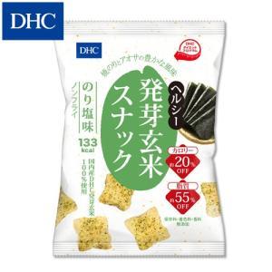 dhc 【メーカー直販】DHCヘルシー発芽玄米スナック のり塩味|dhc