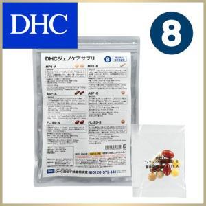 【DHC直販サプリメント】DHCジェノケアサプリ8...