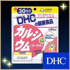 dhc サプリ カルシウム 【メーカー直販】 カルシウム[コーラル] 30日分| サプリメント カルシウムサプリメント|dhc