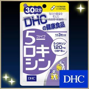 dhc サプリ 【メーカー直販】5(ファイブ)-ロキシン 30日分 | サプリメント|dhc