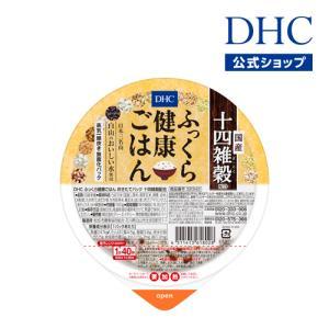 dhc 【メーカー直販】DHCふっくら健康ごはん 炊きたてパック 十四雑穀配合|dhc