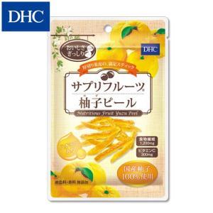 dhc 【メーカー直販】DHCサプリフルーツ 柚子(ゆず)ピール|dhc